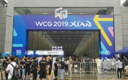 木盖大战勾起无数玩家青春记忆!WCG2019总决赛西安开幕