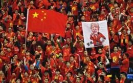 10月10日首战广州,国足世预赛亚洲区40强赛首个主场敲定