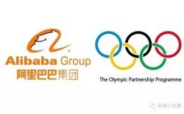 大麦网成为北京冬奥会票务系统供应商
