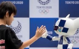 东京奥组委发布智能机器人作为奥运会吉祥物 由丰田集团研发