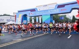 杭马7月31日开始报名 参赛名额报名通道均有变化