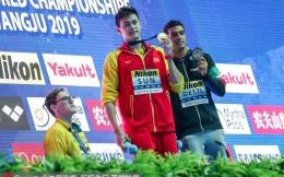 违反规定或被剥夺奖牌!曝国际泳联新规禁止对其他选手做不当举动