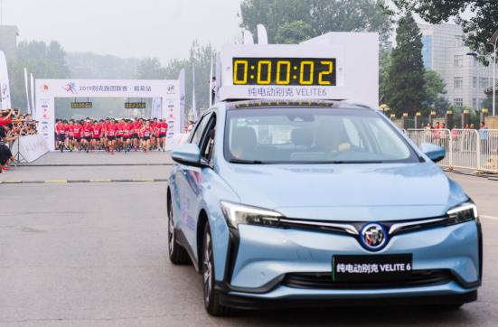 7大赛区超5000跑团参赛,悦跑圈发起首个2019别克跑团联赛