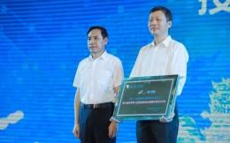中国移动成为武汉军运会唯一电信运营服务类合作伙伴