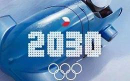 日本札幌申办2030冬奥会经费将压缩至3100亿到3700亿日元 将与长野进行合作