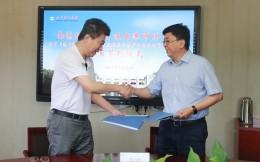 连云港体育局与南京体院合作研究项目正式签约