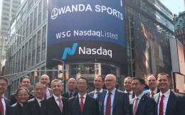 雷曼光电发布公告称间接持有万达体育的330万股