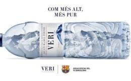 签约三年!矿泉水品牌 Veri Water 成为巴塞罗那俱乐部官方饮用水供应商