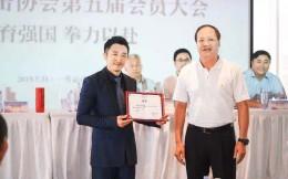 邹市明当选上海市拳击协会会长