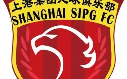 上港财报称足球俱乐部上半年净利润达7779万元
