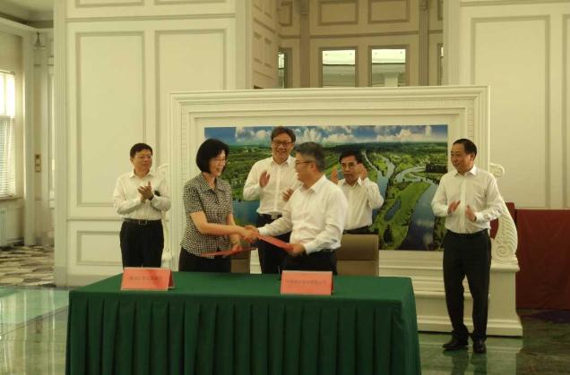 黑龙江省政府与中国银行签订冰雪产业战略合作协议