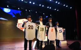 中国棒球职业联赛在京举办选秀大会  并发布全新logo