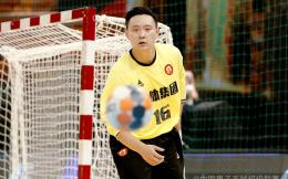 一夫当关,MVP是怎样炼成的?专访中国男手守门员刘迈科