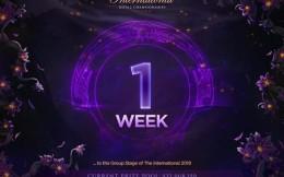 V社公布DOTA2国际邀请赛TI9日程安排