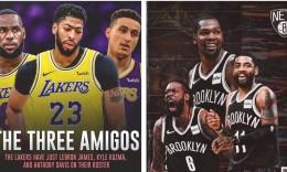 NBA中国赛湖人VS篮网门票8月9日大麦开售