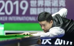 丁俊晖遗憾止步八强,三世界冠军加赛事卫冕冠军组国锦赛豪华四强