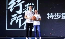 """特步签约林书豪进军篮球领域,差异化营销秘诀助其笑傲""""红海"""""""