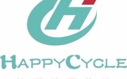 """动感单车健身品牌""""Happy Cycle""""完成数千万Pre-A轮融资"""