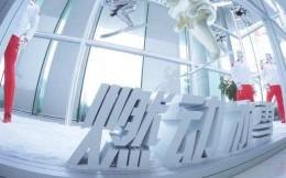 助力5年冰雪产业产值超50亿元!福建出台发展冰雪运动若干措施