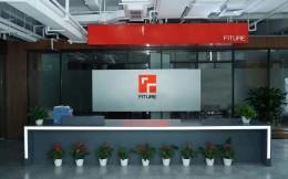 首轮获红杉资本600万美元融资!家庭科技健身品牌Fiture要成为中国的Peloton