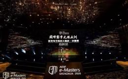 """亚洲电子竞技大师杯诞生,亚电体联欲打造""""电竞亚运会"""""""