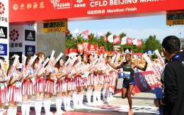 2019年北京马拉松11月3日开跑 预计3万人参赛
