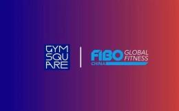 健身内容和教练行业论坛空降FIBO健身行业展,体育大生意出任合作媒体