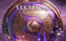 总奖金超3300万美金!《DOTA2》TI9主赛事开幕