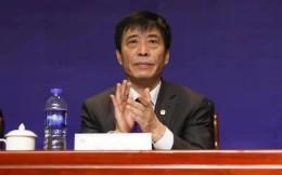 中国足协主席陈戌源:将发行足球联赛彩票支持国足建设