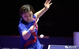 国际乒联:2019年世界巡回赛总决赛落户郑州
