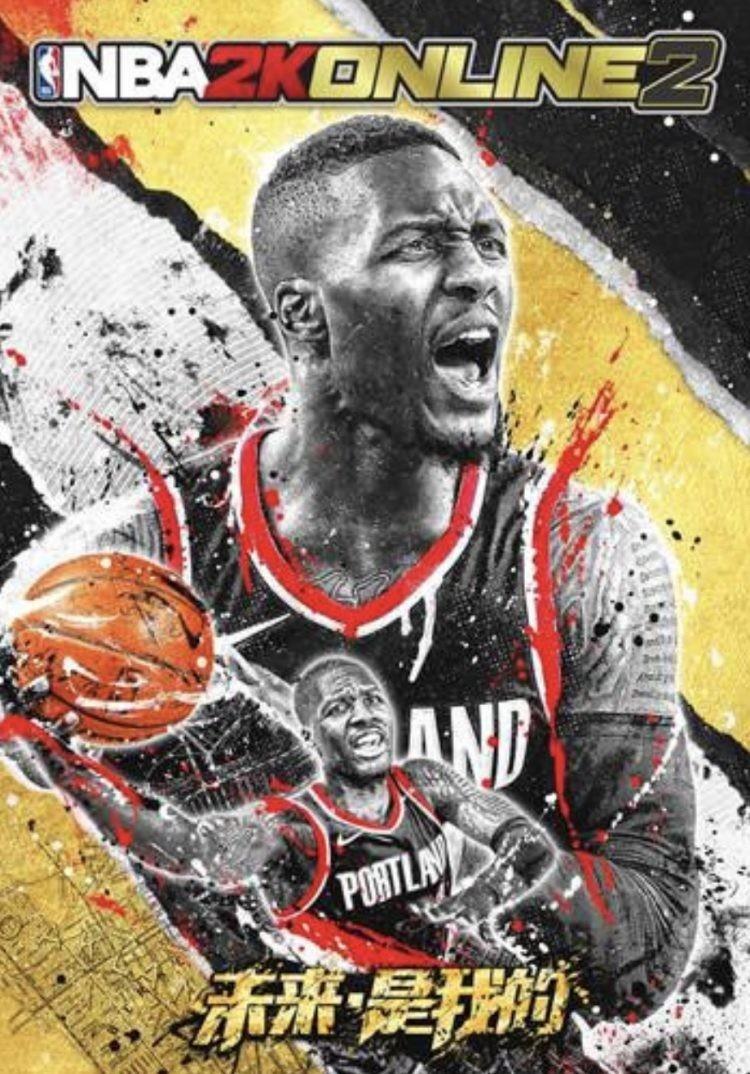 利拉德与NBA 2K公司达成多年续约合同