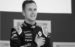 F2赛场传出噩耗!22岁法国年轻车手不幸去世