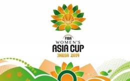 2019女篮亚洲杯LOGO公布 中国队首战9月24日对阵新西兰