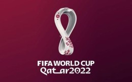 无限符号和阿拉伯披巾!2022卡塔尔世界杯logo公布