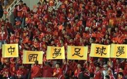 2025足球营销市场规模将达673.5亿 艾瑞咨询发布2019中国新媒体平台足球观赛用户洞察白皮书