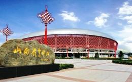 太原申办2023年亚洲杯足球赛承办城市,已向中国足协递交申办涵