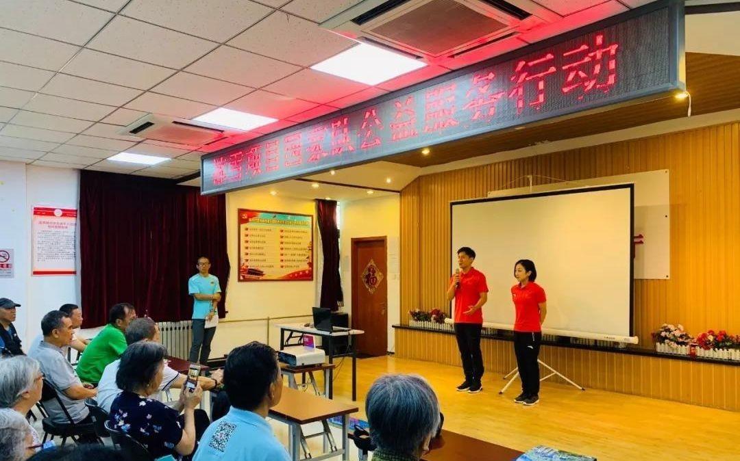 弘扬中华体育精神、传播社会正能量!冬运中心发布冰雪项目国家队公益服务行动计划