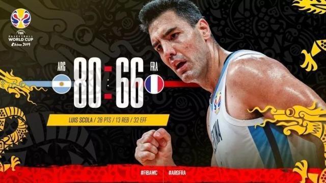 早餐9.14| 阿根廷与西班牙会师篮球世界杯决赛 希腊欲申办东京奥运会男篮落选赛