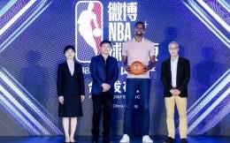 """与NBA携手打造体育版""""微博之夜""""背后 微博欲链接更多体育人群"""