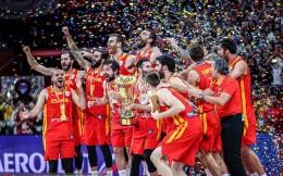 西班牙夺冠引发四点冷思考,篮球世界杯遗产中国如何消化