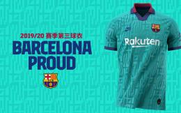 """巴萨第三球衣正式发布,设计灵感源于""""引以为傲的巴塞罗那城"""""""