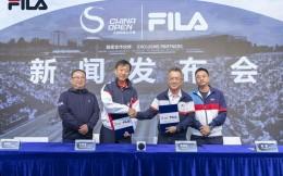 签约三年!FILA成为中网独家运动鞋服官方合作伙伴