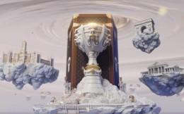 LV与拳头游戏达成合作,将为英雄联盟冠军奖杯打造专属皮箱