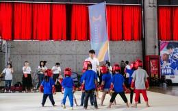 华熙创办华熙国际运动学院 打造青少年体育生活全新方式