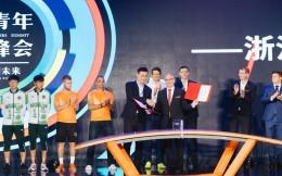 亚沙会新项目台科搏(桌式足球)正式宣布官方中文名称