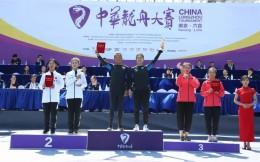 新老PK剑指冠军 2019中华龙舟大赛南京•六合站圆满结束