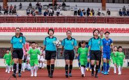 逐梦前行,共享太平!中国太平见证2019女超联赛完美落幕