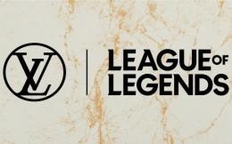 LV与《英雄联盟》全球总决赛达成合作,将推出定制版旅行箱