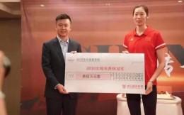 助力中国女排300万!腾讯赢德体育为女排举办庆功会