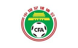 中国足协讨论中超二队打中乙和中冠